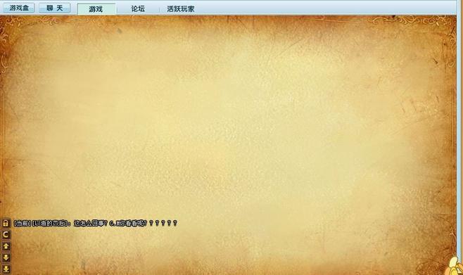 背景 壁纸 设计 矢量 矢量图 素材 658_391