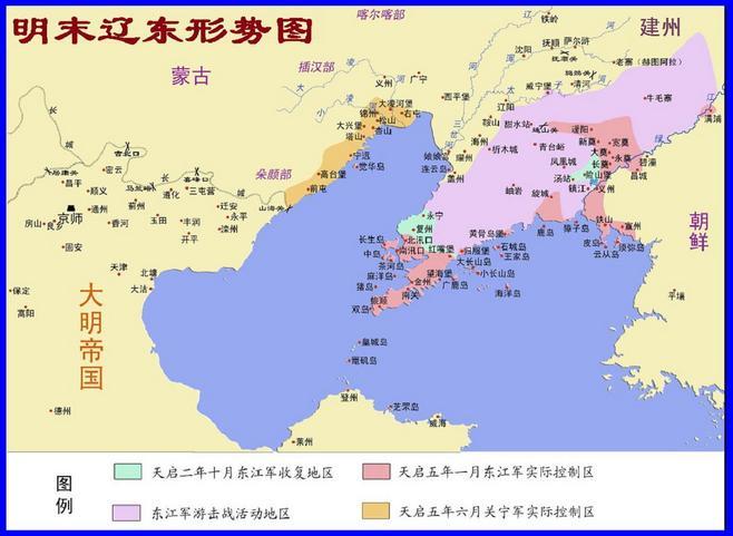 中国历史上哪个朝代战争最频繁