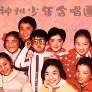 【新年快乐歌词】_神州少年合唱团新年快乐歌