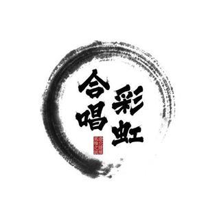 《老师我想对您说》歌词 — 上海彩虹室内合唱团