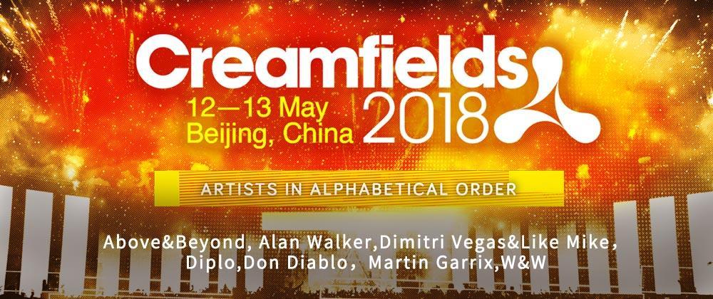 Creamfields China电音节 北京站